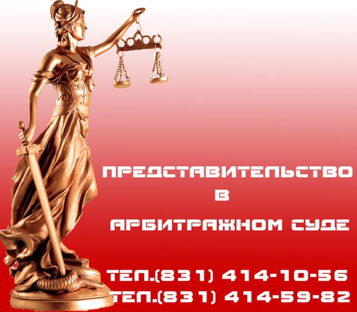 Сумма задолженности для упрощенного производства в арбитражном процессе